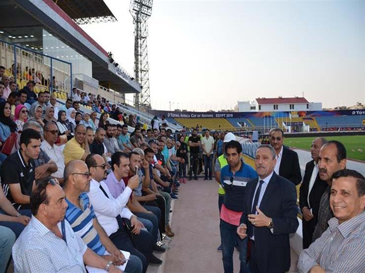 محافظ الإسماعيلية يتفقد تجهيزات بطولة كأس الأمم الأفريقية