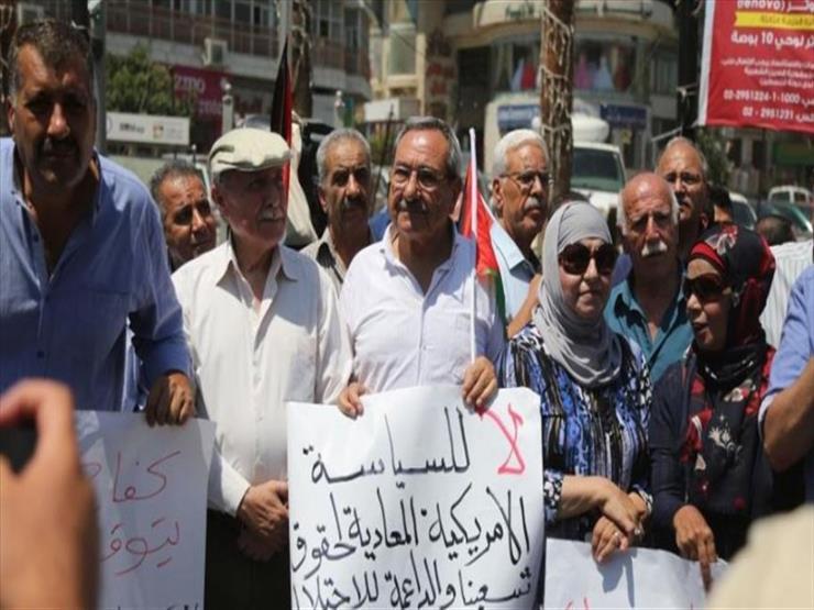 وقفة احتجاجية وسط رام الله رفضًا لمخططات القضاء على القضية الفلسطينية