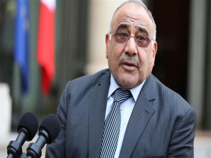 رئيس وزراء العراق يشدد على ضرورة تخفيض التوتر بالمنطقة