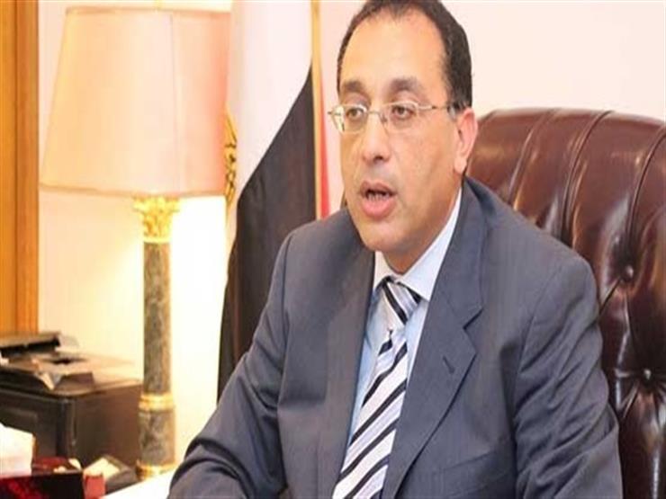 """اليوم .. مصر تحتفل بـ""""اليوم البيئة العالمي"""""""