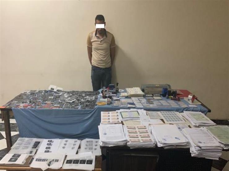 سقوط مزور الشهادات الجامعية والتقارير الطبية بالإسكندرية