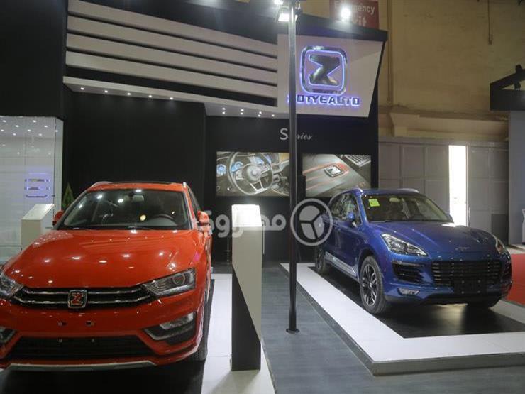 IFG جروب تخفِّض أسعار عدد من سيارات  زوتي  في مصر.. تعرف علي   مصراوى