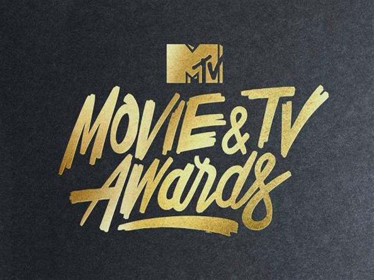"""قبل إعلان الجوائز الليلة.. تعرف على أبرز المرشحين لجوائز """"MTV"""""""