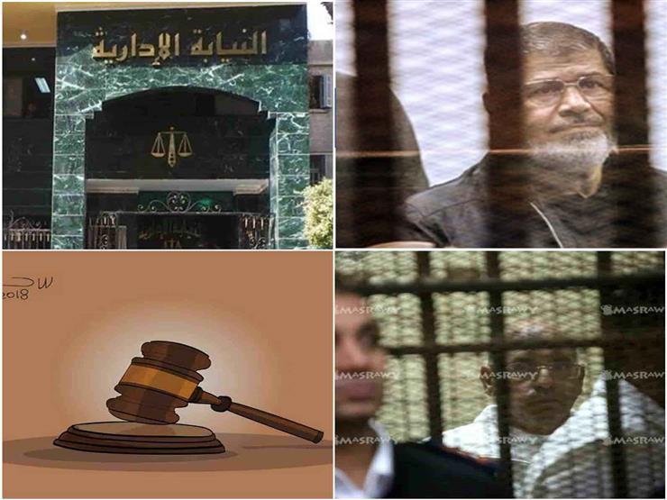 """""""تفاصيل وفاة مرسي وانتشار الشرطة لتأمين أمم إفريقيا"""".. نشرة الحوادث"""