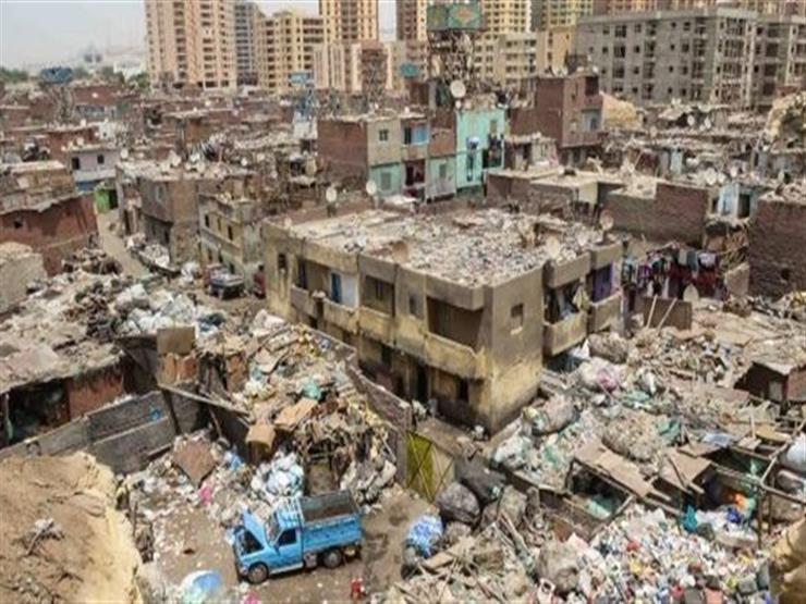 """""""تطوير العشوائيات"""" يكشف موعد الانتهاء من المناطق غير الآمنة في مصر"""