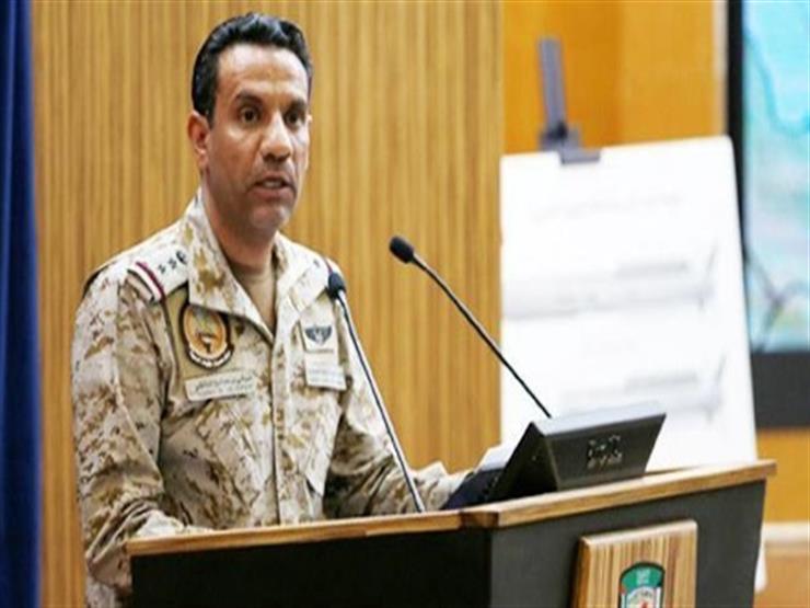 إسقاط طائرتين مُسيّرتين أطلقهما الحوثي نحو السعودية
