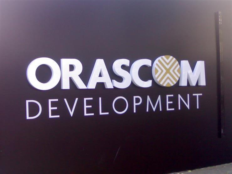 أوراسكوم للتنمية تبيع حصتها في مجموعة تمويل بـ 360 مليون جنيه