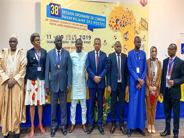 مصر تبحث نقل خبراتها في اجتماع مجلس إدارة اتحاد البريد الأفريقي