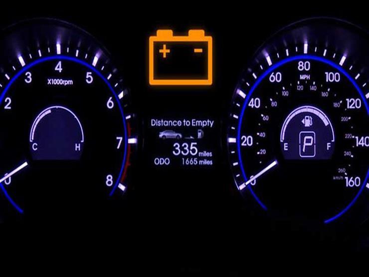 """عند إضاءة علامة البطارية في لوحة القيادة لا تنزعج.. """"إليك الحل"""""""