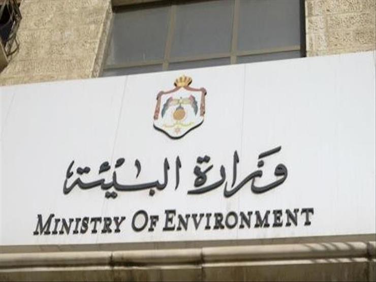 """البيئة تعقد """"مؤتمر النقل المستدام في مصر"""" بالتعاون مع """"سيداري"""""""
