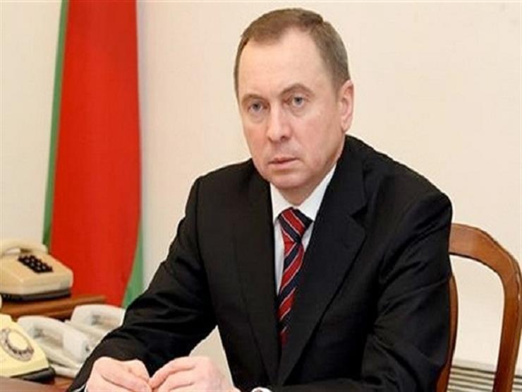 وزير خارجية بيلاروسيا: نقف في صف مصر لمواجهة التطرف والإرهاب