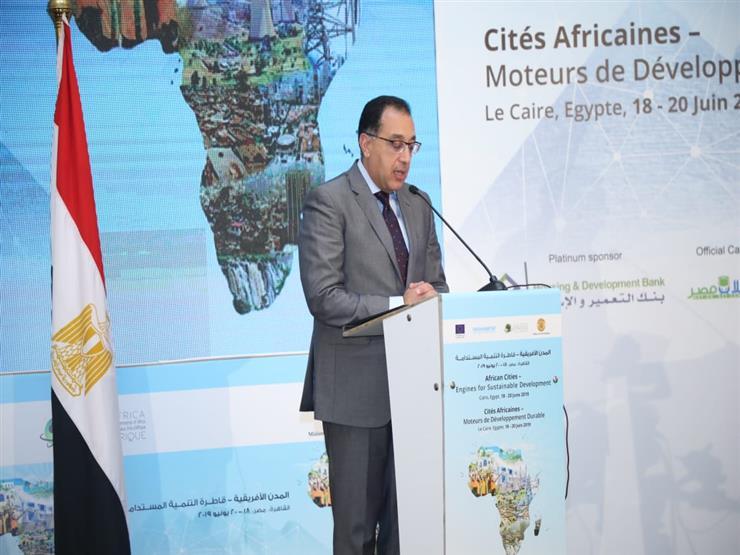 """ننشر توصيات مؤتمر """"المدن الأفريقية.. قاطرة التنمية المستدامة"""""""