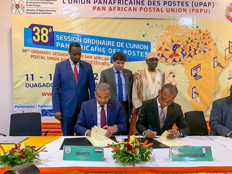 البريد المصري يوقع اتفاق تعاون مع بريد مدغشقر في مجال التجارة الإلكترونية