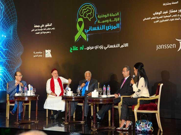 إطلاق الحملة الوطنية لإزالة وصمة المرض النفساني   مصراوى