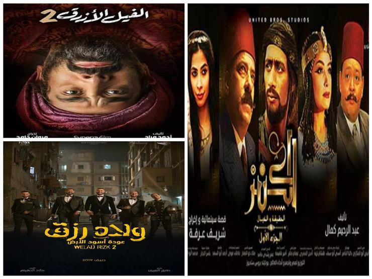"""موسم أفلام الجزء الثاني بـ """"عيد الأضحى"""".. وطارق الشناوي: """"كسل وبُعد عن المغامرة"""""""