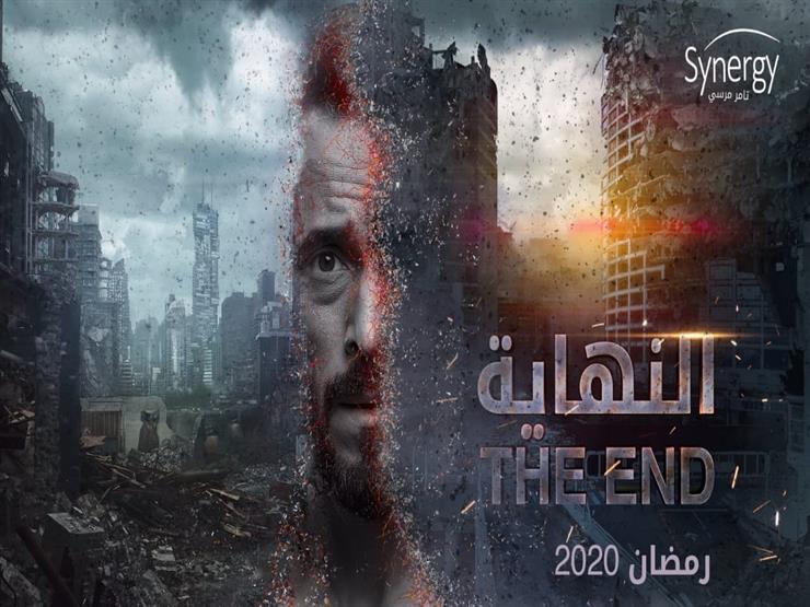 تعرف على مؤلف ومخرج مسلسل يوسف الشريف في رمضان 2020