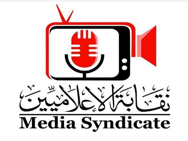 أيمن عدلي رئيسًا للجنة التدريب والتثقيف بنقابة الإعلاميين