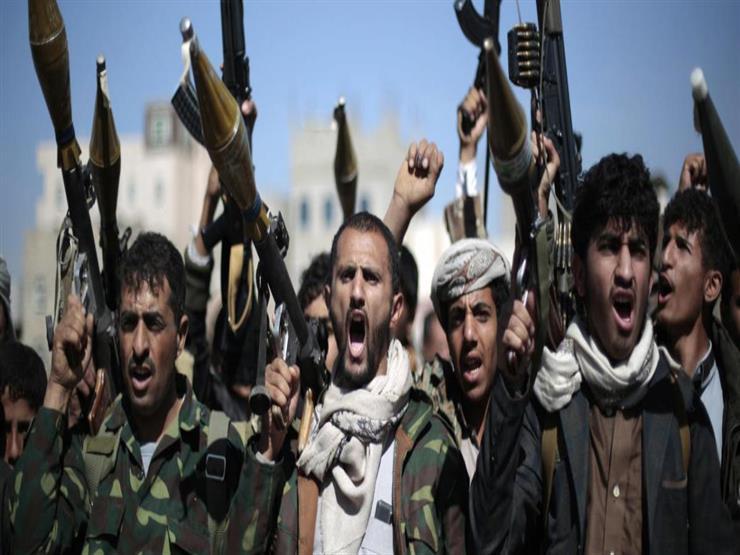"""ماعت تصدر دراسة """"انتهاكات الحوثيين بحق دول الجوار في النصف الأول من 2019"""""""