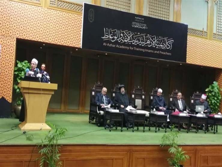 أكاديمية الأزهر تنظم رحلة للأئمة الوافدين للتعريف بالحضارة المصرية