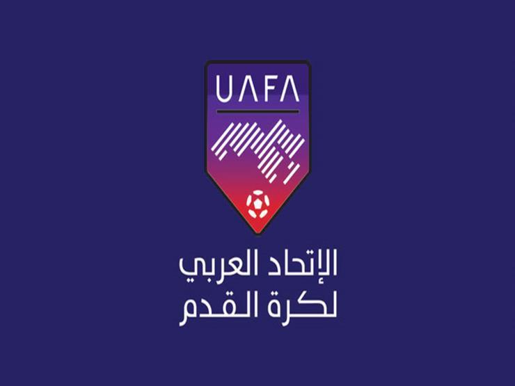 اتحاد الكرة يشارك الاتحاد العربي فى اختيار خليفة تركي آل الشيخ