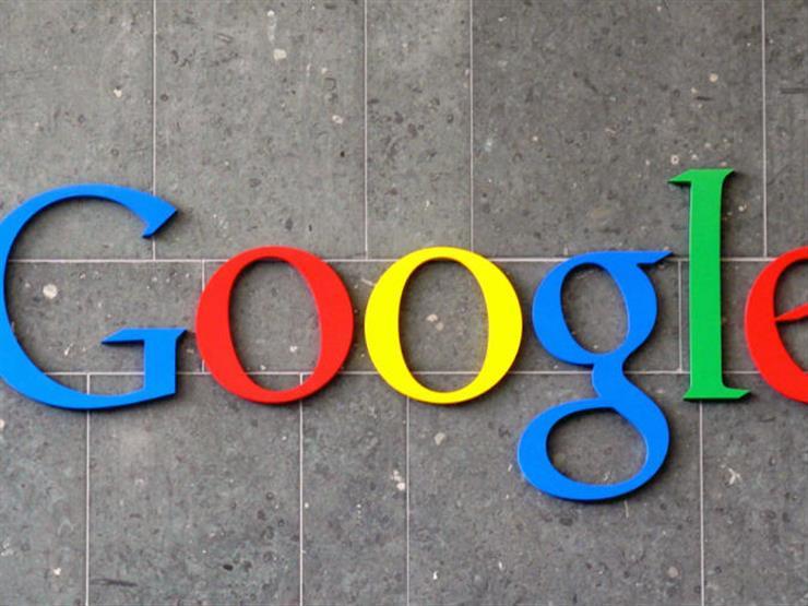 جوجل تطلق وضع التصفح المتخفي بتطبيق الخرائط