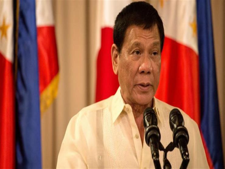 الرئيس الفلبيني: على أمريكا والصين تسوية التوترات بينهما