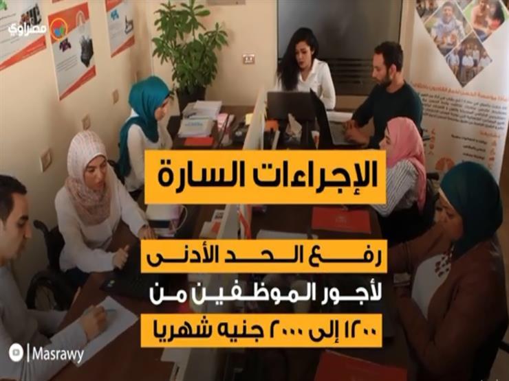 ٧ سارة/ ٤ صعبة.. إجراءات اقتصادية ينتظرها المصريون في يوليو
