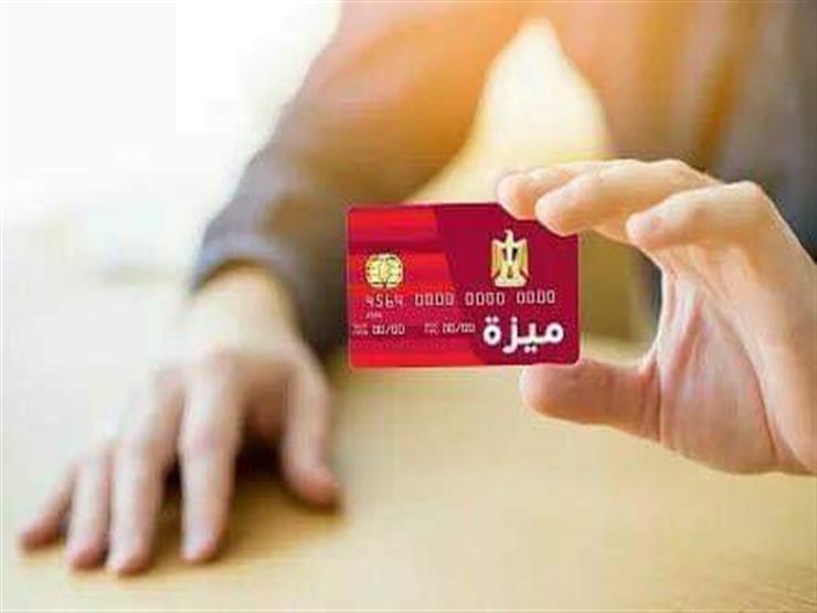 """البنك المركزي يوافق لـ 7 بنوك جديد على إصدار بطاقات """"ميزة"""""""