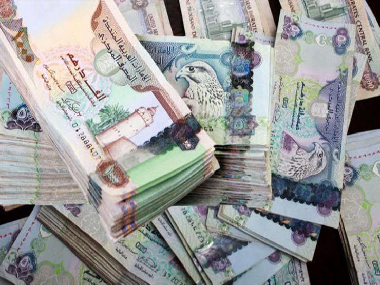 مصر تحتل المرتبة الرابعة في التحويلات بالإمارات بقيمة 2.3 مليار درهم