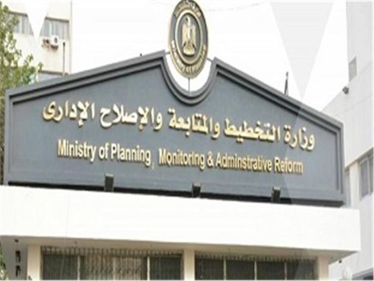 التخطيط: مصر هي الدولة الوحيدة التي تزيد بها معدلات النمو بالمنطقة