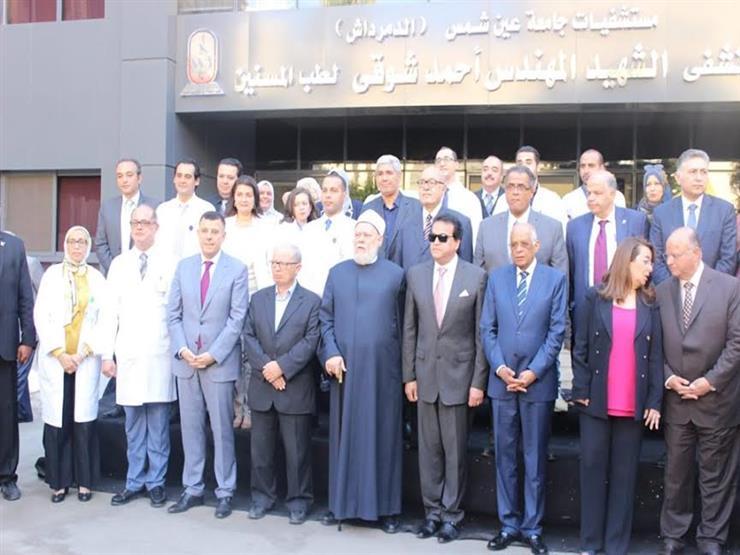 افتتاح مستشفى الأطفال والمسنين بجامعة عين شمس