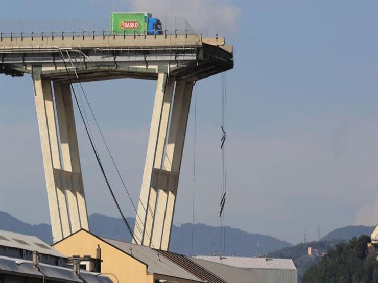 إيطاليا تبدأ رسمياً بناء جسر طريق جنوة السريع الجديد