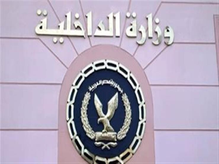 """""""الداخلية"""": إحباط مخطط إرهابي واستهداف 19 كيانا اقتصاديا للإخوان"""
