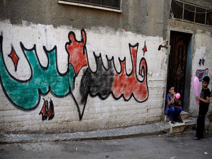 """""""ورشة البحرين"""" تنطلق اليوم في المنامة"""