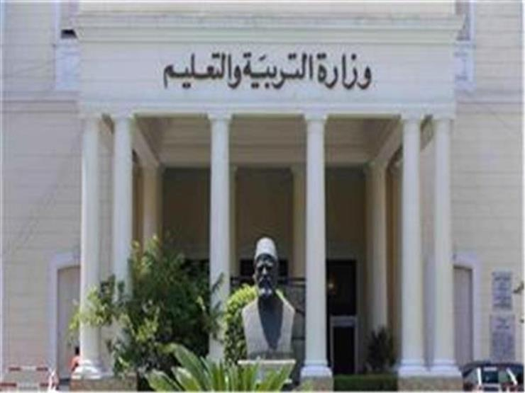 وزارة التعليم تحدد موعد إعلان نتيجة الثانوية العامة   مصراوى