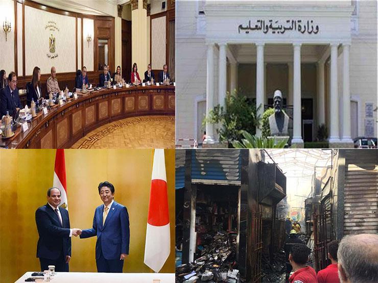 حدث في 8 ساعات| السيسي في اليابان.. وإعلان إجازة 30 يونيو
