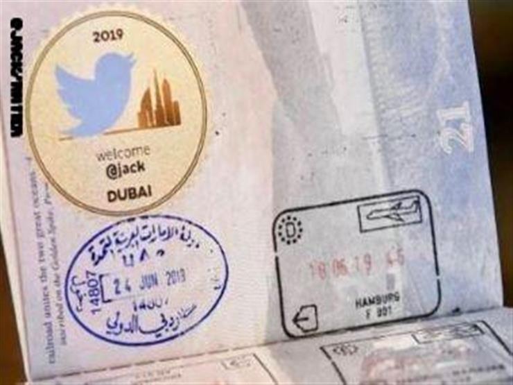 """4 مناسبات غيرت فيها مطار دبي """"ختم"""" جوازات سفر المسافرين"""