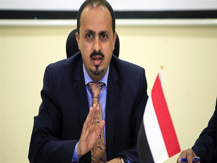وزير الإعلام اليمني يدين فتوى الحوثيين بإهدار دماء العاملين بالمنظمات الدولية