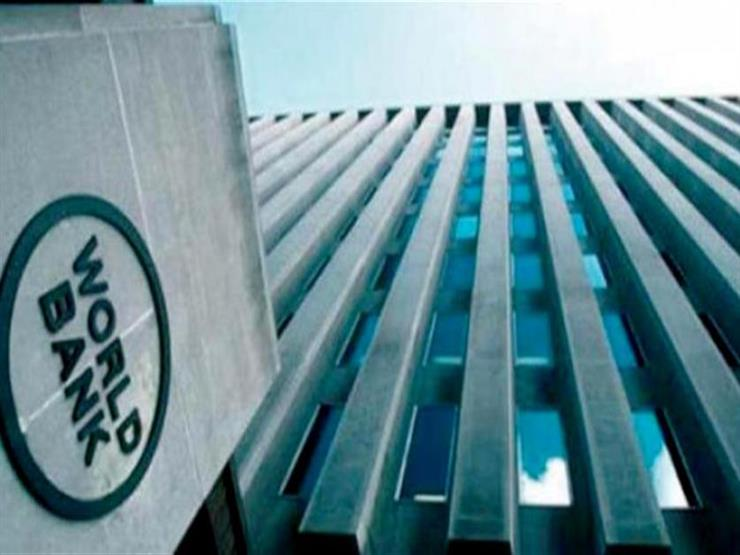 """""""النقل"""" تبحث مع البنك الدولي موقف مشروعات السكة الحديد والموانئ"""