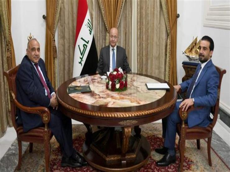 الرئاسات الثلاث العراقية تطالب بحصر السلاح بيد الدولة