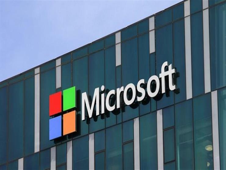 مايكروسوفت تحذر من ثغرة خطيرة في  ويندوز    مصراوى