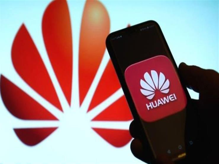 """أول تعليق من """"هواوي"""" مصر على رفع الحظر الأمريكي على الشركة الصينية"""