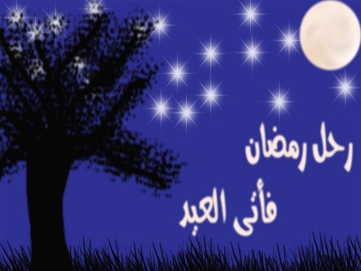 في وداع رمضان واستقبال العيد.. تعرف على حال السلف الصالح