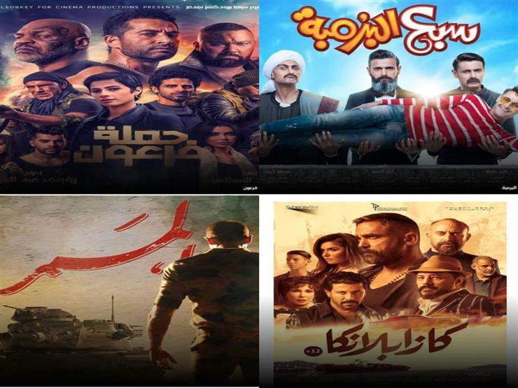 """إيرادات الاثنين.. """"الممر"""" يتصدر و""""قهوة بورصة مصر"""" يحتفظ بالمركز الأخير"""
