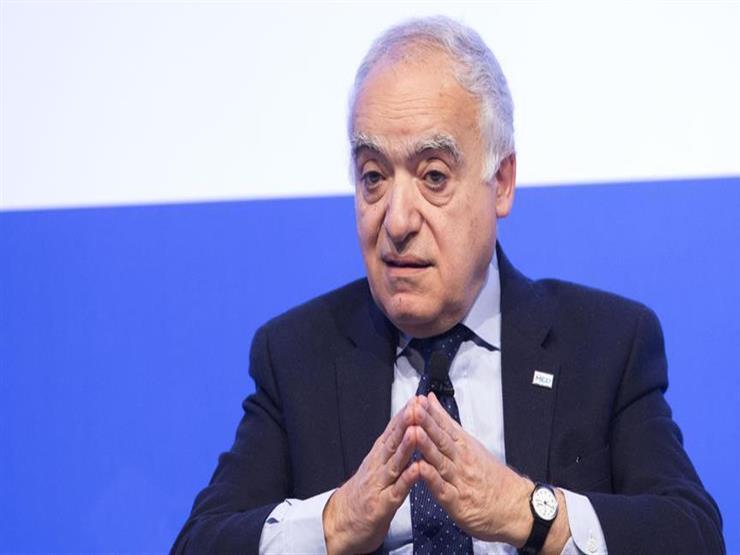 غسان سلامة يدعو المجتمع الدولي لتوفير مظلة لإنهاء النزاع الليبي