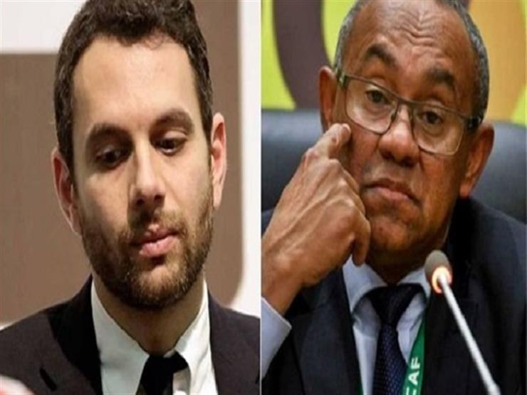 """""""أمم إفريقيا لن تتأثر بالتحقيقات مع رئيس الكاف"""".. عمرو فهمي مطمئنًا المصريين"""