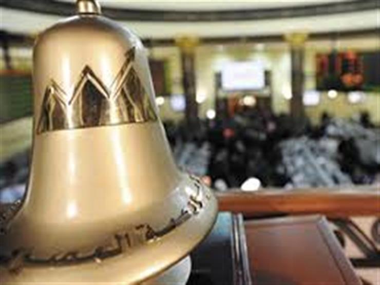 مركز الدراسات الاقتصادية يناقش غدًا أحوال سوق المال المصري