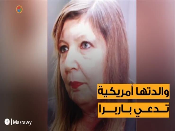 """الابنة الوحيدة لـ""""دنجوان السينما المصرية"""" .. قسمت رشدي أباظة"""