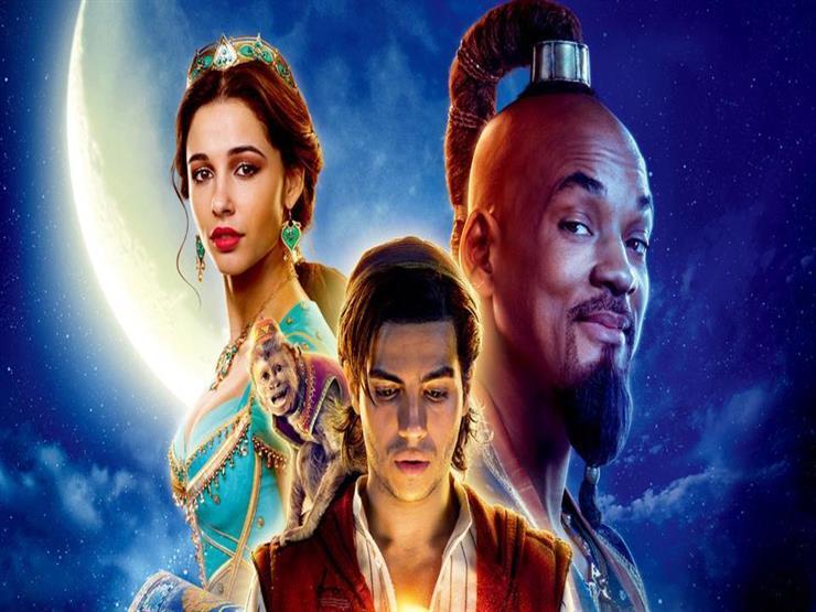"""إيرادات السبت.. """"Aladdin"""" يحافظ على الصدارة و""""Ma"""" بالمركز الأخير"""