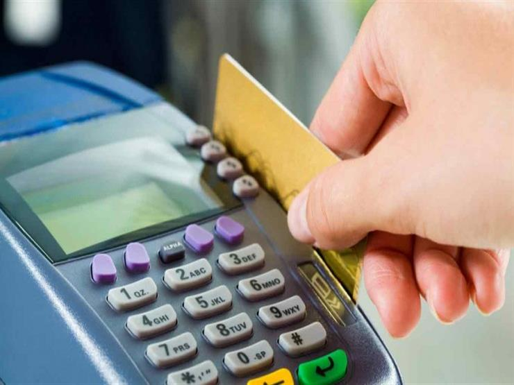 """""""بالجنيه فقط"""".. البنك المركزي يحدد قواعد إصدار البطاقات المدفوعة مقدما"""
